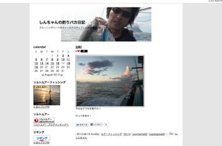 スクリーンショット(2012-08-19 11.55.09).png
