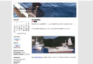 スクリーンショット(2013-04-01 12.25.15).png