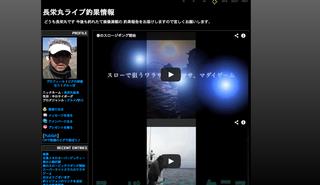 スクリーンショット(2013-04-09 11.08.37).png