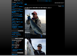 スクリーンショット(2013-04-09 11.09.13).png