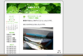 スクリーンショット(2013-05-24 15.38.54).png