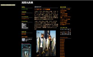 スクリーンショット(2013-11-18 15.08.50).png