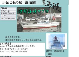 スクリーンショット(2014-02-06 16.23.51).png