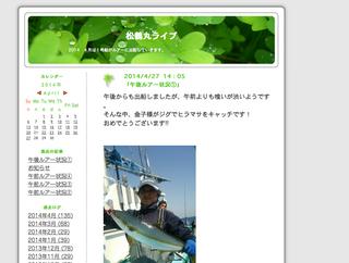 スクリーンショット(2014-04-27 15.51.31).png