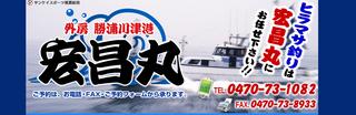 スクリーンショット(2015-03-19 13.30.38).png