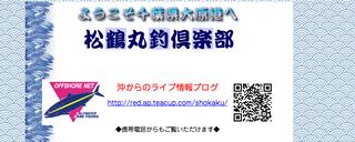 スクリーンショット(2015-03-19 16.46.28).png