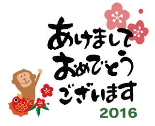 スクリーンショット(2016-01-01 12.09.31).png
