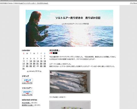 スクリーンショット(2016-01-31 16.22.14).png