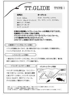 スクリーンショット(2016-06-07 12.18.17).png